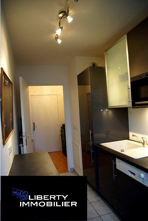 Vente appartement Trappes 182500€ - Photo 2