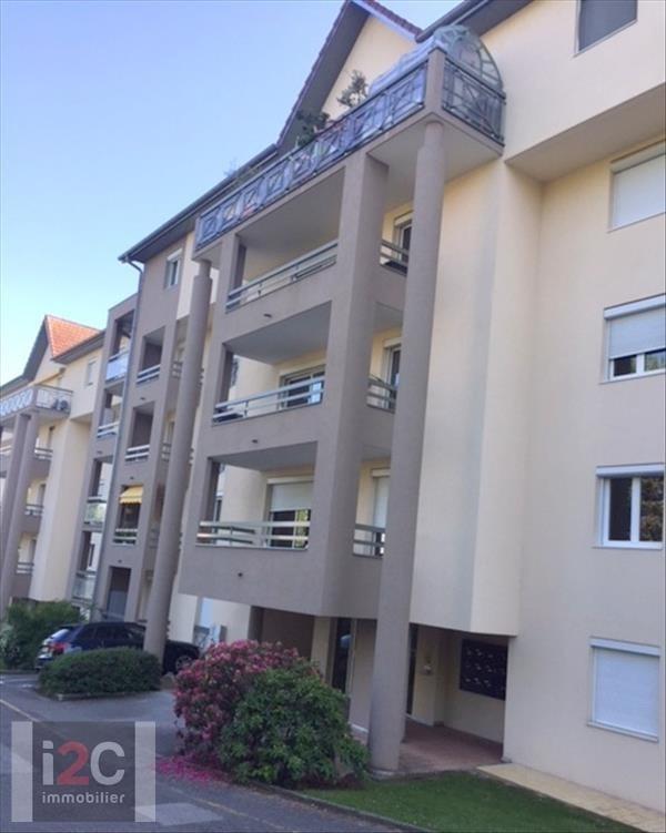 Vente appartement Ferney voltaire 470000€ - Photo 9