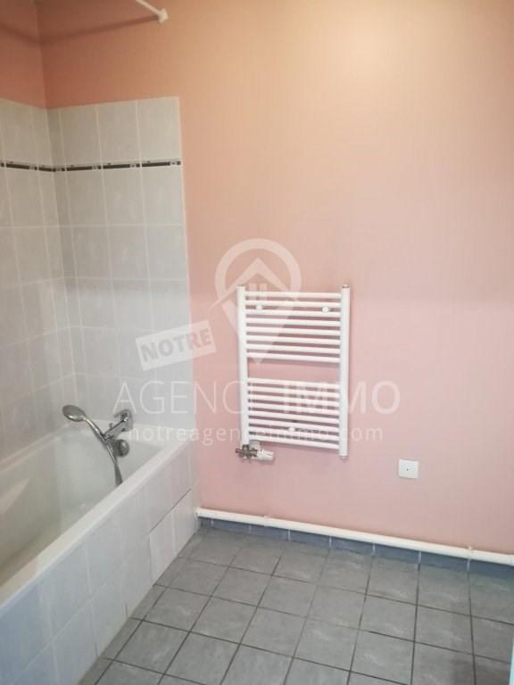 Location appartement Vaulx-en-velin 780€ CC - Photo 5