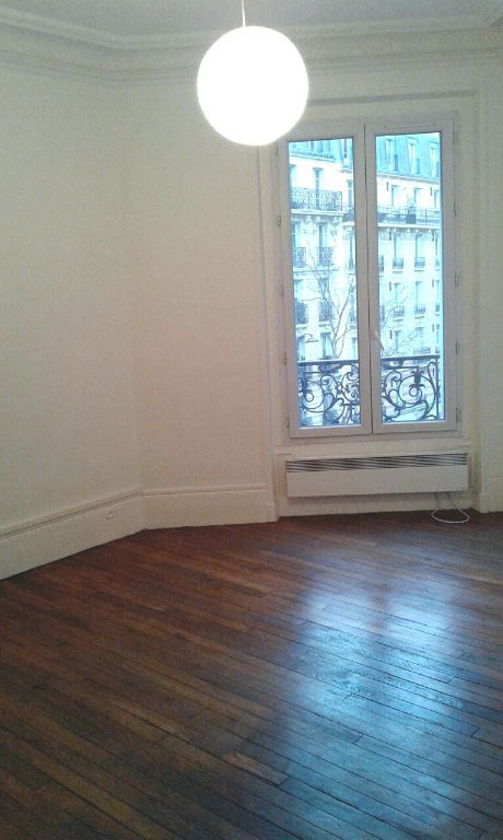 Location appartement Paris 13ème 1 065€ CC - Photo 3