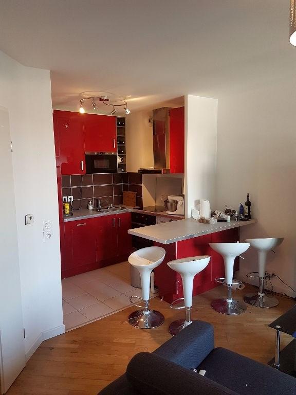Vente appartement Meaux 150000€ - Photo 4