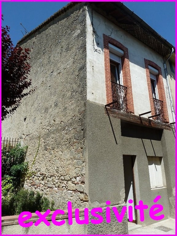EXCLUSIVITÉ - Maison de village rénovée