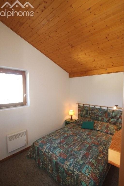 Vente appartement Notre dame de bellecombe 160000€ - Photo 9