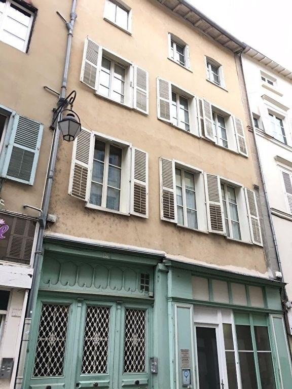 Vente appartement Limoges 72900€ - Photo 3