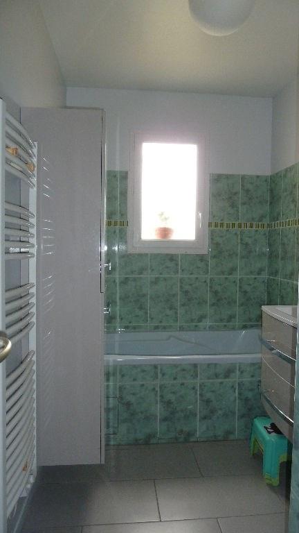 Vente maison / villa Les boucholeurs 232000€ - Photo 6