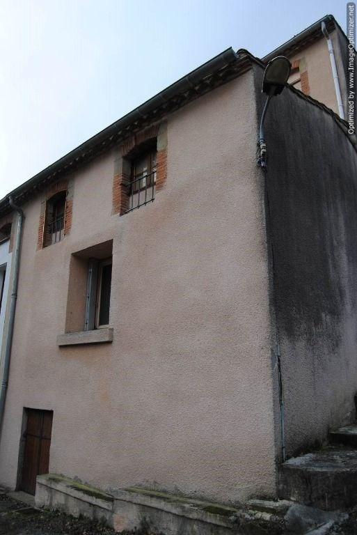 Vente maison / villa Secteur villepinte 35000€ - Photo 1