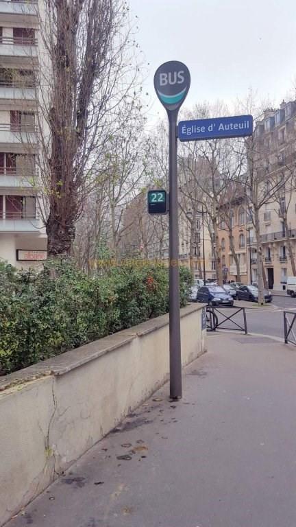 养老保险 公寓 Paris 16ème 920000€ - 照片 12