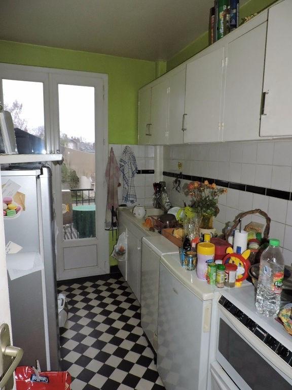 Vente appartement Limoges 78480€ - Photo 5