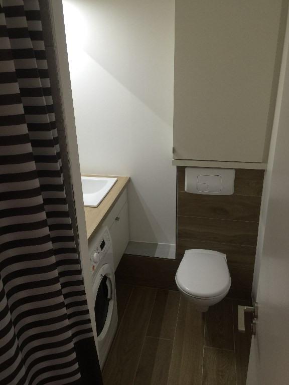 Location appartement Strasbourg 545€ CC - Photo 5