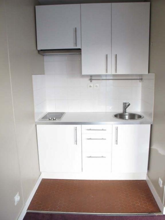 Appartement 27m² La Plaine des Sablons Neuilly sur Seine 92200 -
