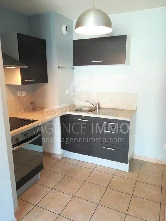 Location appartement Vaulx-en-velin 780€ CC - Photo 4