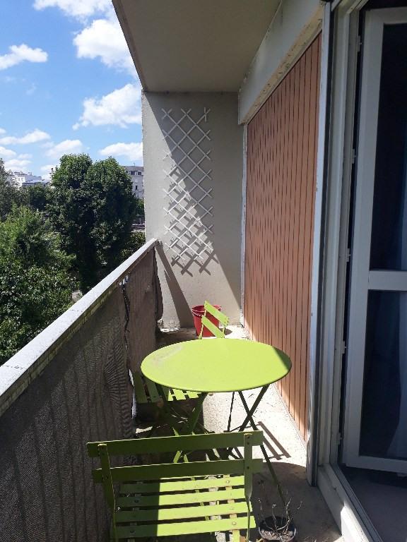 Location appartement Limoges 455€ CC - Photo 3
