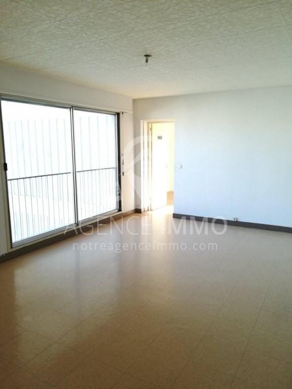 Location appartement Vénissieux 645€ CC - Photo 1