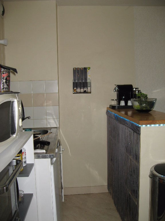 Location appartement Limoges 340€ CC - Photo 3
