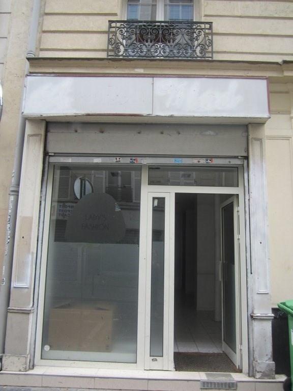 Rental empty room/storage Paris 11ème 1700€ CC - Picture 1