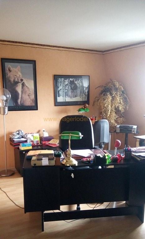 apartamento Les pavillons-sous-bois 195000€ - Fotografia 5