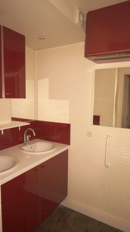 Vente appartement Le perreux-sur-marne 285000€ - Photo 7