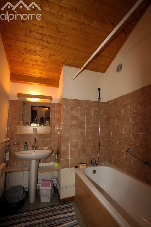 Vente appartement Notre dame de bellecombe 160000€ - Photo 8