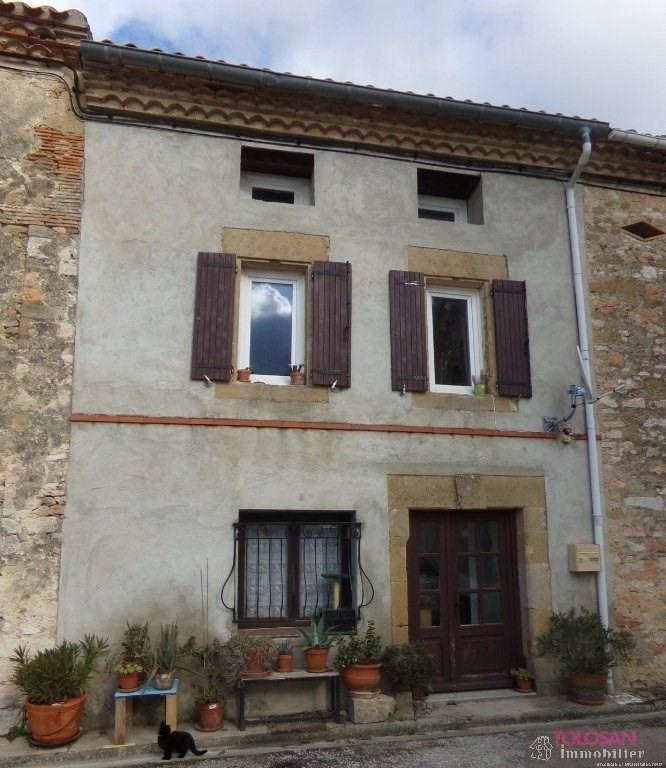 Vente maison / villa Villefranche secteur 140000€ - Photo 1