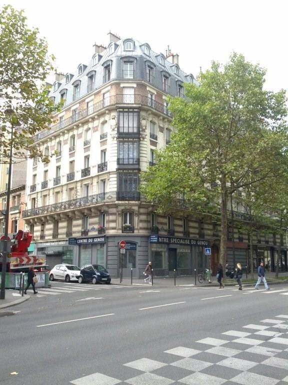 Vente fonds de commerce boutique Paris 12ème 200000€ - Photo 2