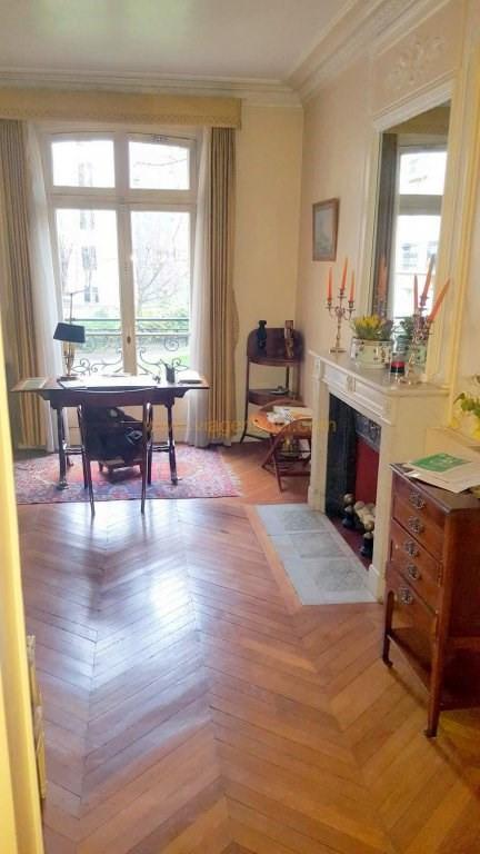 养老保险 公寓 Paris 16ème 920000€ - 照片 2