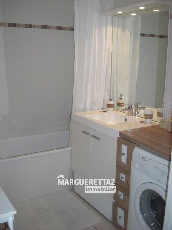 Sale apartment Habère-lullin 206000€ - Picture 4