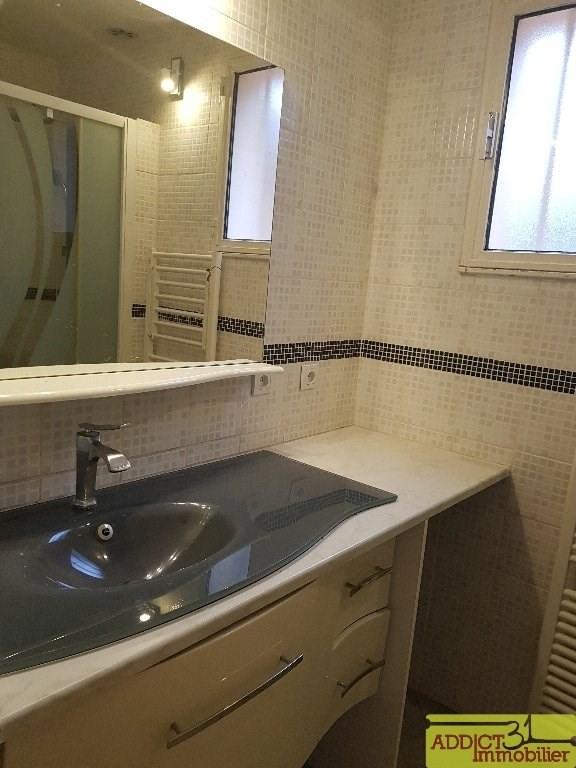 Vente maison / villa Secteur aucamville 255000€ - Photo 4