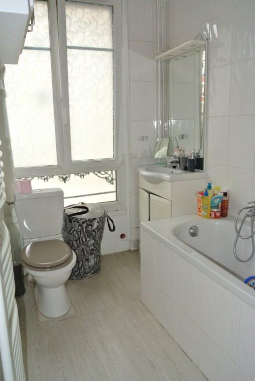 Vente appartement Le raincy 252000€ - Photo 12