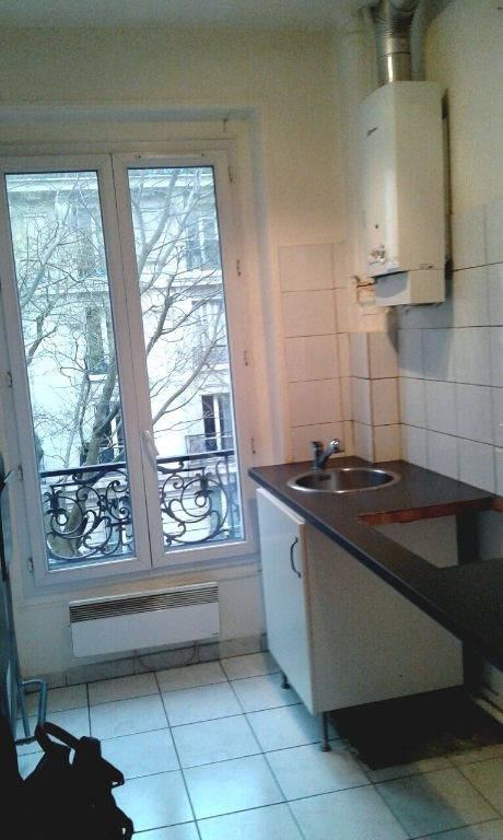 Location appartement Paris 13ème 1 065€ CC - Photo 1