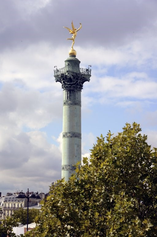 Престижная продажа квартирa Paris 11ème 1840000€ - Фото 8