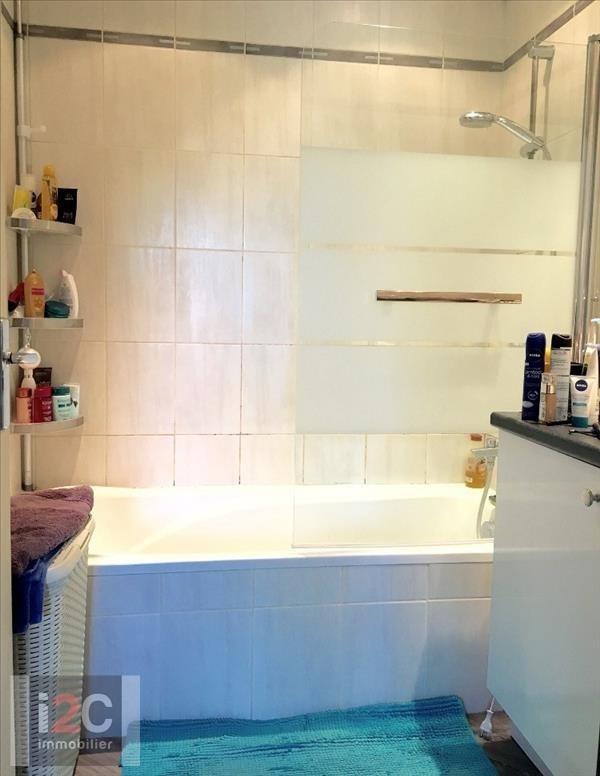 Vendita appartamento Divonne les bains 295000€ - Fotografia 4