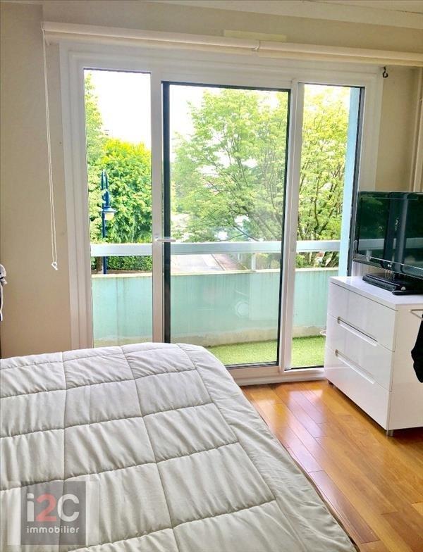 Vendita appartamento Divonne les bains 295000€ - Fotografia 3