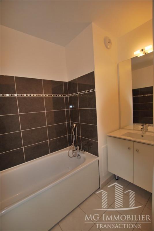 Sale apartment Montfermeil 229000€ - Picture 6