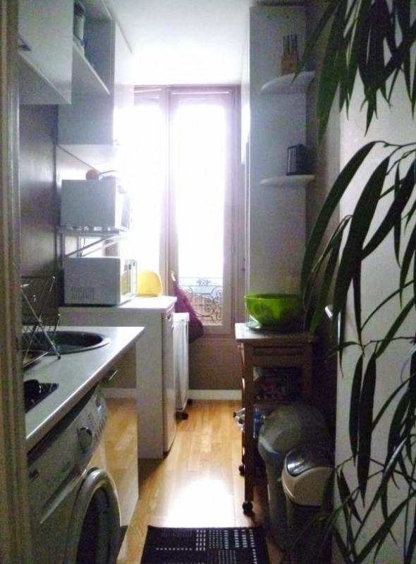 Produit d'investissement appartement Le perreux sur marne 98000€ - Photo 3
