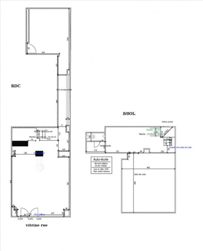 Commercial lease transfer empty room/storage Paris 11ème 45000€ - Picture 1