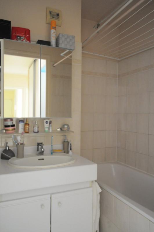 Vente appartement Gagny 299000€ - Photo 14