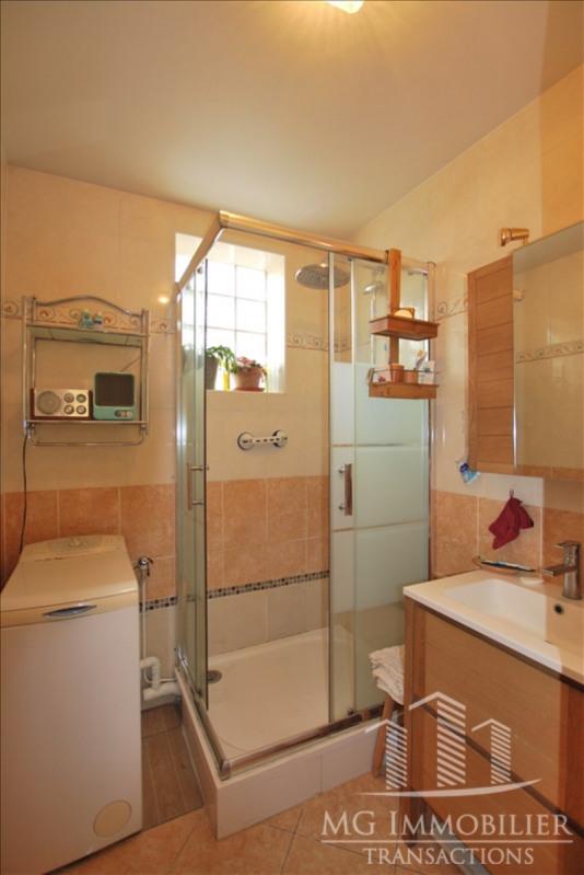 Vente appartement Montfermeil 192000€ - Photo 9