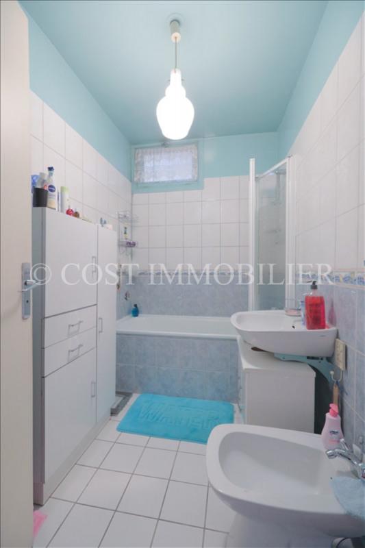 Sale apartment Gennevilliers 255000€ - Picture 7
