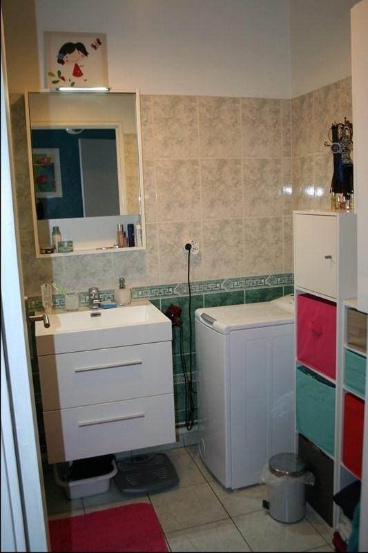 Vente appartement Vendome 128000€ - Photo 2