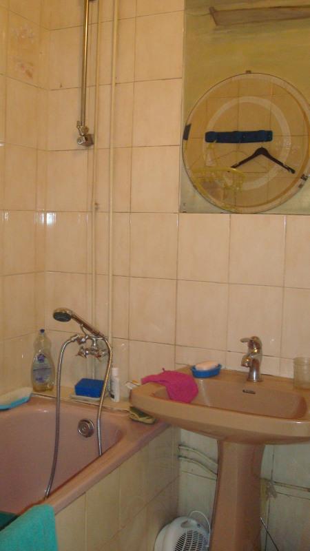 Viager appartement Fontaines-sur-saône 58000€ - Photo 6
