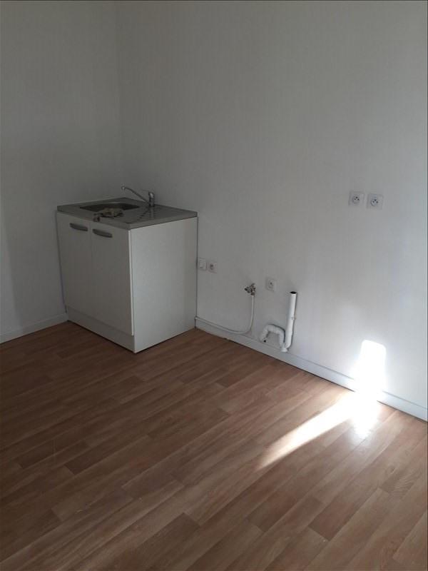 Vente appartement Le perreux sur marne 277500€ - Photo 4