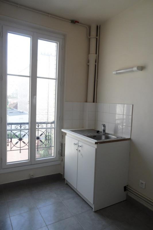 Location appartement Paris 13ème 1411€ CC - Photo 4
