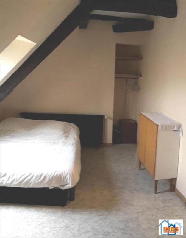 Vermietung wohnung Illkirch graffenstaden 290€ +CH - Fotografie 1
