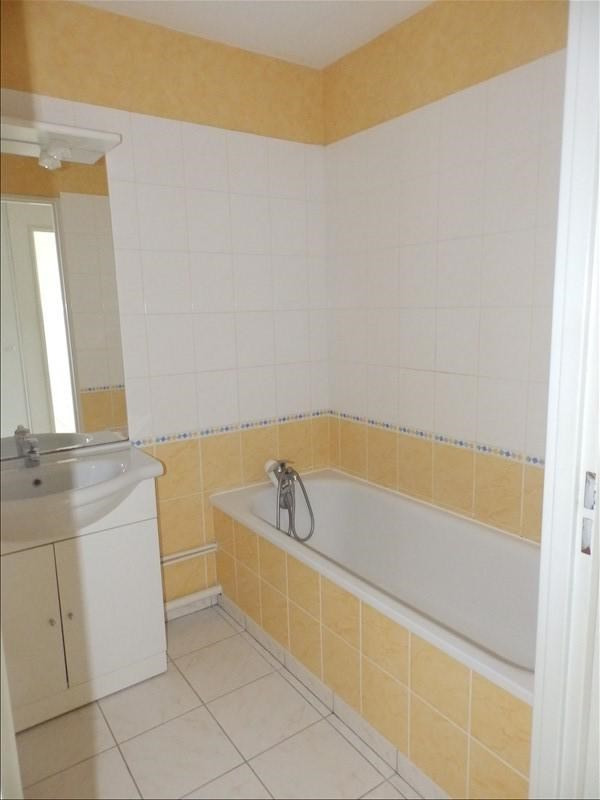 Location appartement Moulins 443€ CC - Photo 5