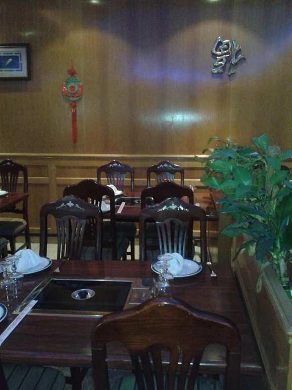 Fonds de commerce Café - Hôtel - Restaurant Orléans 0