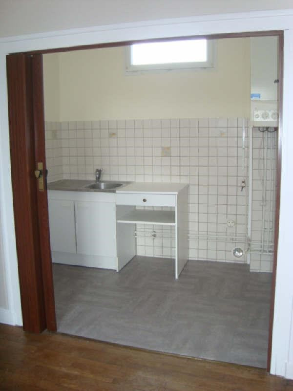 Location appartement Montlucon 350€ CC - Photo 1