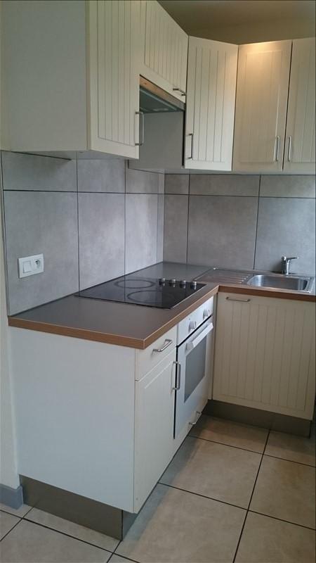 Produit d'investissement appartement Albertville 84000€ - Photo 1