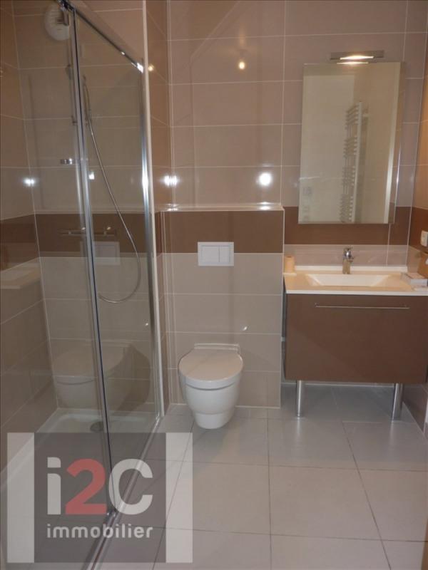 Sale apartment Divonne les bains 1350000€ - Picture 6