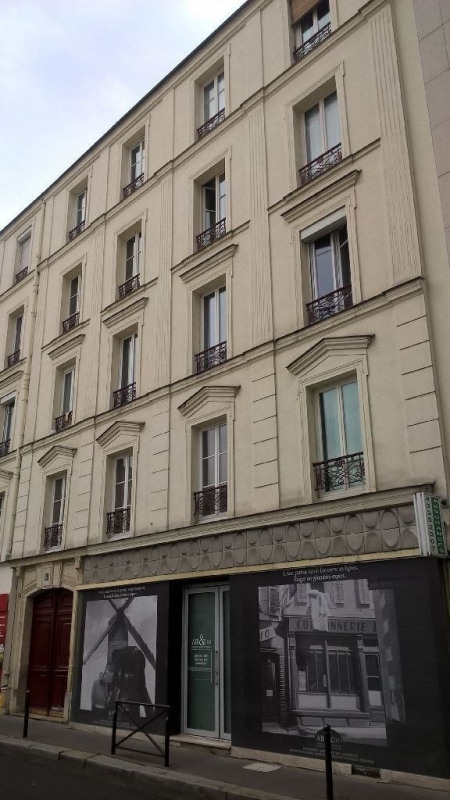 Vente Bureau Paris 14ème 0