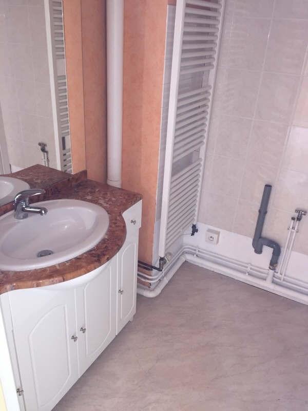 Location appartement Moulins 500€ CC - Photo 6